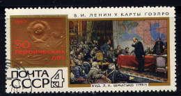 URSS - 3658° - 50 ANS DU PLAN LENINE - Gebruikt