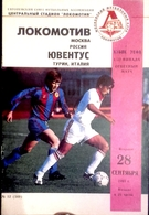 Football Program -   F.C.  LOKOMOTIV  Moscow  V  F.C.  JUVENTUS ,  EURO-CUP, 1993. - Books