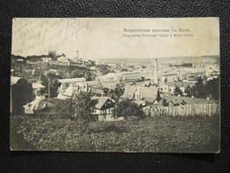 AK KIEW KIEFF Ca.1910 //  D*32265 - Ukraine
