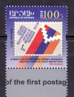 Armenien / Armenie / Armenia / Artsakh / Karabakh 2018, 25th Anniv. Of First Postage - MNH - Armenien