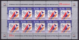 Armenien / Armenie / Armenia / Artsakh / Karabakh 2018, 25th Anniv. Of First Postage, Sheet - MNH - Armenia