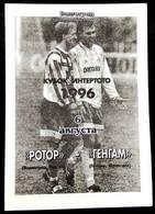 Football Program -   F.C.  ROTOR  Volgograd  V  E.A.  GUINGAMP ,  EURO-CUP, 1996. - Books