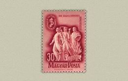 Hungary 1948. Trade Union Nice Stamp MNH (**) Michel: 1035 - Nuevos
