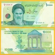 Iran 10000 (10'000) Rials P-156 2018 New Signature UNC - Iran