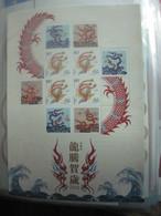 Foglietto Nuovo Del 2012 - 1949 - ... Repubblica Popolare
