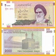 Iran 2000 Rials P-144d 2009 UNC - Irán