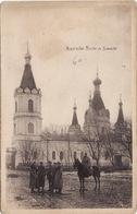 Russiche Kirche In Suwalki - Pologne