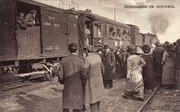 Départ De L'infanterie - Train - Serbie