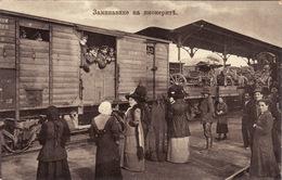Départ De Du Génie - Train - Serbie