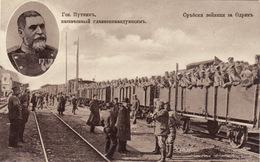 Général Putnik - Soldats Serbes Partant Pour Andrinople/Edirne - Train - Serbie