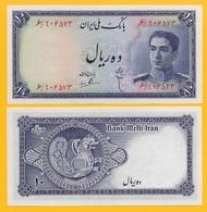 Iran 10 Rials P-47 1948 UNC - Iran