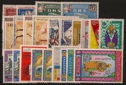 Algérie - Année Complète 1966 - N°Yv. 414 à 436 - Neuf Luxe ** / MNH / Postfrisch - Algérie (1962-...)
