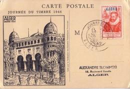 ALGERIE - ALGER - JOURNEE DU TIMBRE 1946 - COTE 25€ - FROISSURE D'ANGLE. - Algérie (1924-1962)