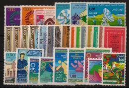 Algérie - Année Complète 1975 - N°Yv. 604 à 634 - Neuf Luxe ** / MNH / Postfrisch - Algérie (1962-...)
