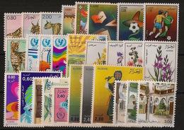 Algérie - Année Complète 1986 - N°Yv. 858 à 885 - Neuf Luxe ** / MNH / Postfrisch - Algérie (1962-...)