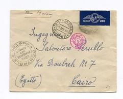 !!! PRIX FIXE : COTE DES SOMALIS, LETTRE PAR AVION POUR LE CAIRE DE 1939 AFFRANCH AU DOS ET CENSURE - Lettres & Documents