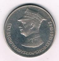 50 ZLOTY 1982 POLEN /3143G/ - Pologne