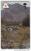 OMAN(GPT) - Water Is Life/Oasis, CN : 4OMNB, Used - Oman