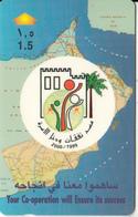 OMAN(GPT) - Map & Logo, CN : 47OMNY(normal 0), 01/00, Used - Oman