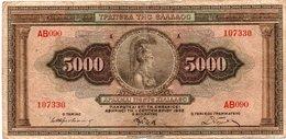 GRECIA 5000 DRACHMAI 1932 P-103 - Grèce