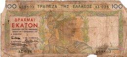 GRECIA 100 DRACHMAI 1935 P-105-RARE - Grecia
