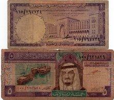 SAUDI ARABIAN 1,5 RYAIS 1968,83 P-11,22 - Arabia Saudita