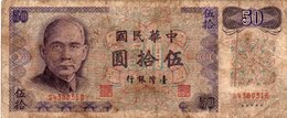 TAIWAN 50 NEW DOLLARS 1972 P-1982 - Taiwan