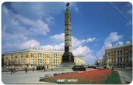 BLR-URM-001 - Minsk Victoria Square (MINT) - Belarus