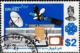 World Communications Year, Dish Antenna, Satellite, TV, Brunei Stamp SC#296 Used - Brunei (1984-...)