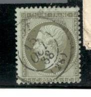 3284 - - 1853-1860 Napoleon III