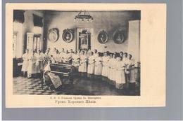 Sankt- Petersburg Women's School Ca 1910 OLD POSTCARD 2 Scans - Russland