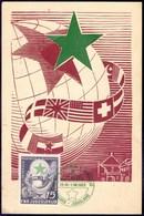 YUGOSLAVIA - Office  MAX Card - Written In Congress - MC - 1953 - Esperanto