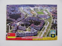 Ukraine.Slavutich City Panorama With Stadium Aerial View From Set - Stadien