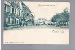Minsk Kreshtshenskaya Ulitsa 1901 OLD POSTCARD 2 Scans - Belarus