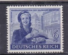 Deutsches Reich, Nr. 888 VIII**. (T 6158) - Abarten