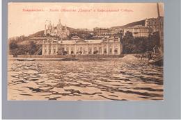 Vladivostok Ca 1915 OLD POSTCARD 2 Scans - Russie