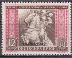 Deutsches Reich, Nr. 825 I**. (T 6161) - Abarten