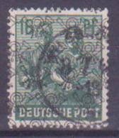 67-637 / BIZONE - 1948   Netzaufdruck   Mi 42 II O ( Kauf Min. 10 Euro  Kostenloser Versand ) - Zona Anglo-Americana