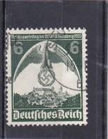 Deutsches Reich, Nr. 586y, Gest.gepr. Peschl, BPP (T 6164) - Abarten