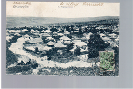 Bessarabia Bessarabie Varzareshty Village 1910 OLD POSTCARD 2 Scans - Moldova