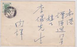 LSC - HON KONG - 1 OC. 53 - Hong Kong (...-1997)
