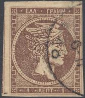 GREECE  1863 CERES  Nº 17 - 1861-86 Hermes, Gross