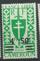 Cameroun - Yvert N°  272  **   - Aab  17215 - Unused Stamps