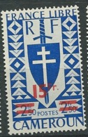 Cameroun - Yvert N°  273 **   - Aab  17216 - Unused Stamps