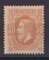 N° 33  X   Pli ( Neuf Gomme Charniere )  *  COB 110.00 - 1869-1883 Léopold II