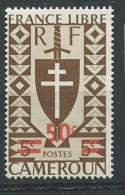 Cameroun - Yvert N°  266 **   - Aab  17218 - Unused Stamps
