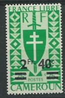 Cameroun - Yvert N°  270 **   - Aab  17219 - Unused Stamps