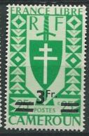 Cameroun - Yvert N°  271 **   - Aab  17220 - Unused Stamps