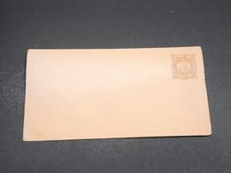 BOLIVIE - Entier Postal Non Circulé - L 18399 - Bolivie