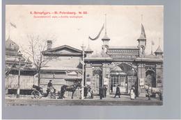 Sankt- Petersburg  St Petersbourg Nr 60 Jardin Zoologique 1903 OLD POSTCARD 2 Scans - Russland